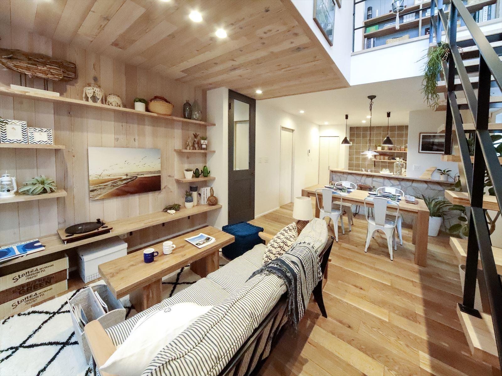 ライフスタイルショップと、住宅メディアによる<br /> 新しいスタイルの家づくり。